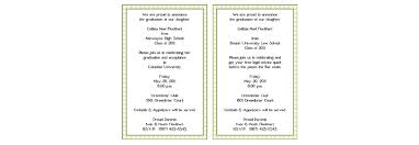 graduation party invitations wording christmanista com