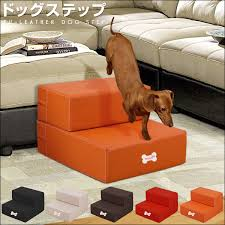 pu leather pet dog bed stairs steps for small dog foldable pet dog
