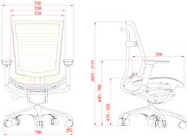 Home Design Dimensions Standard Desk Chair Dimensions I21 On Nice Interior Design Ideas