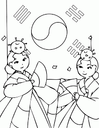 korean flag coloring page coloring home