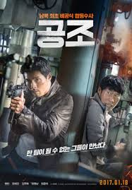 confidential assignment wikipedia