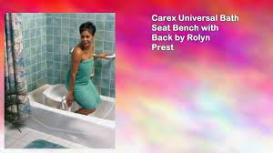 carex universal bath seat bench with back by youtube