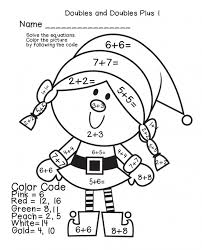 christmas math color sheets datastash co