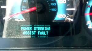 2012 ford fusion power steering failure youtube