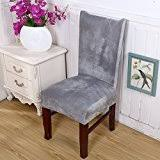 Dinning Chair Covers Amazon Co Uk Dining Chair Slipcovers Home U0026 Kitchen