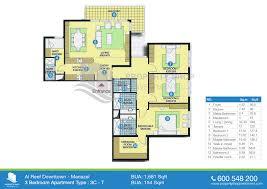 floor plan of al reef downtown al reef village