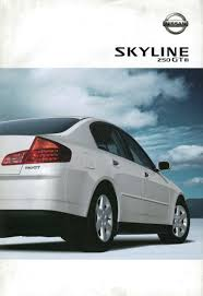 nissan skyline for sale in japan 2001 nissan skyline 250gt sedan japanese sales brochure