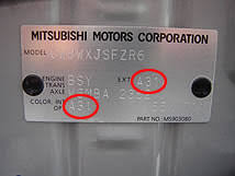 mitsubsihi paint codes car touch up paint car paint