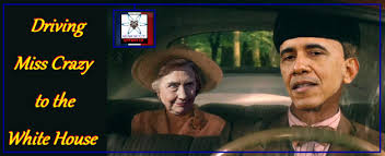 Driving Miss Daisy Meme - driving miss daisy epic troll