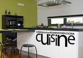 mot de cuisine autocollant de décoration murale pour la cuisine un sticker pour