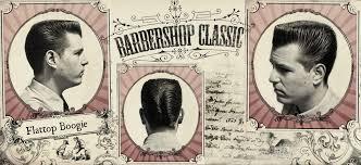 50s 60spompadour haircut vintage retro rockabilly 1950 hairstyle gentlemen 1960 pompadour
