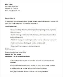 Resume Samples For Teacher by Substitute Teacher Resume Example 5 Free Word Pdf Documents