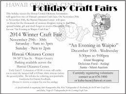 hawaii okinawa center 2014 holiday craft fair nov 29 30 liuchiuan