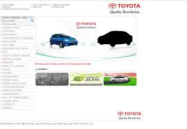 toyota corporate website honda toyota product recalls online