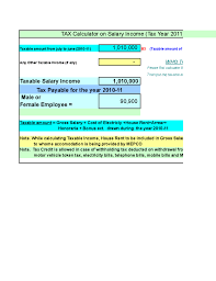 sample tax forms