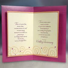 wedding anniversary cards your wedding anniversary card at rs 95 no व ड ग