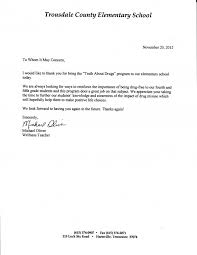 sample recommendation letter for college best business