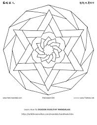 design pages to color 68 best patterns images on pinterest mandalas mosaic art and