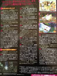 kingdom hearts 3d dream drop distance confirmed for 3ds page 11