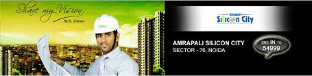 Amrapali Silicon City Floor Plan Layout Plan Amrapali Silicon City Sec 76 Noida Near Siruseri