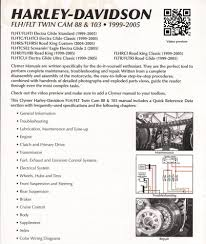 harley flhrs cruise wiring diagram 100 images 2007 harley