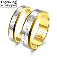 Engraved Name Rings Wholesale Engraved Rings For Couples Buy Cheap Engraved Rings