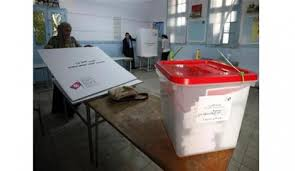 horaires bureaux de vote tunisie liste des bureaux de vote à horaire exceptionnel