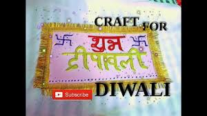 home made decoration things diy decorations for diwali making home made decorative things