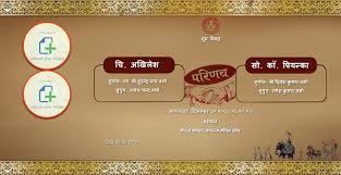 mehndi invitation wording sles free wedding invitation card online invitations