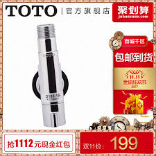 Automatic Water Faucet Usd 62 42 Toto Bathroom Washing Machine Faucet Automatic Stop
