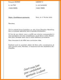 Une Lettre De Motivation Blabla Lettre De Motivation Lycée Redoublement 28 Images Lettre De