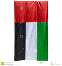 Oman Flag Wallpaper Uae Flag Stock Photos Royalty Free Images Dreamstime