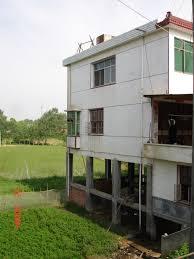House Technology by Disaster Reduction Hyperbase Stilt House Building Technology For