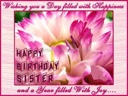 e birthday cards free 6 best birthday resource gallery