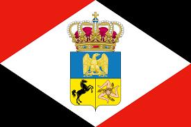 Italian Flag Origin Regno Di Napoli Reino De Nápoles 1808 1811 Banderas