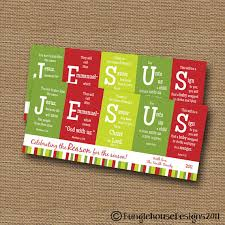 personalized christmas card no photo jesus scripture