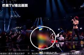 quiz sui tattoo eurovision censored in china due to pro lgbt messages tattooed