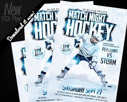 hockey templates for photoshop hockey game night flyer template psd by remakned on deviantart