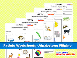 free patinig worksheets set 1 attempt at homeschooling