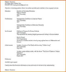 college student resume no work experience resume exles for college students with work experience