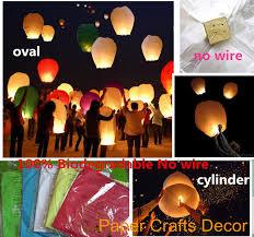 Flame Decorations Online Get Cheap 100 Biodegradable Sky Lanterns Aliexpress Com
