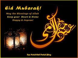 happy thanksgiving to everyone quotes happy eid mubarak quotes 2017 eid motivational quotes in urdu