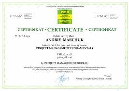 about me cv andrii marchuk sap mm wm sd edi consultant