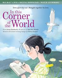 amazon com in this corner of the world blu ray dvd non
