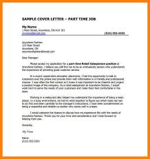 best custom paper writing services application letter for sample