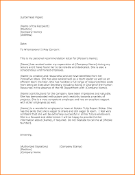 Job Recommendation Letter Sample Template by 9 Example Of Letter Of Recommendation Quote Templates