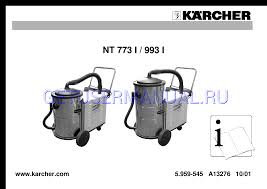 karcher aspiradoras nt 993 i manual de usuario descargar gratis