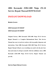 2006 kawasaki zzr 1400 ninja zx 14 service repair manual download