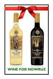gift for tradition nowruz wine the gift for nowruz norooz