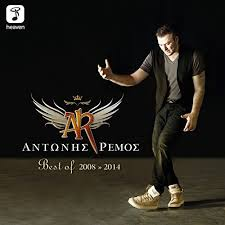 Meme Pas Fatigue - kommena pia ta daneika meme pas fatigue by antonis remos on